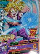 Carte Gt Dragon Ball Heroes Dbz Hj4 02