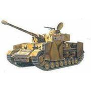 Maquette char : german panzer iv h w/armor academy
