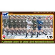 Maquette soldats femmes : PLA Female soldier on China's 60th National Day Parade Bronco Models