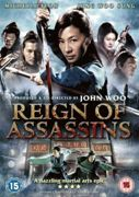 Reign Of Assassins [Dvd]